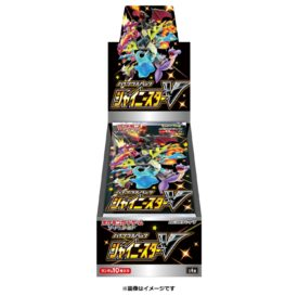 Pre-order Pokemon Card Japanese Sword & Shield High Class Pack Shiny Star V