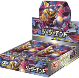 Gg End Booster Box