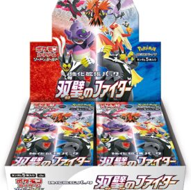 Matchless Fighter Booster Box